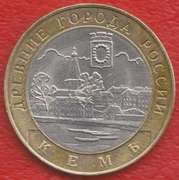 10 рублей 2004 СПМД Древние города России Кемь