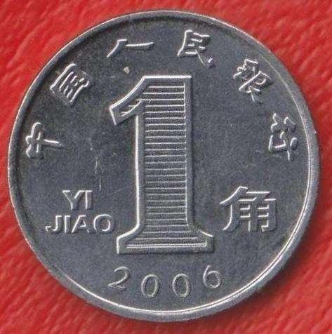 Китай Народная Республика 1 чжао 2006 г