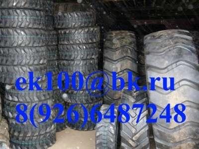 шины новые Armour 16.9-28 14PR Ti-200