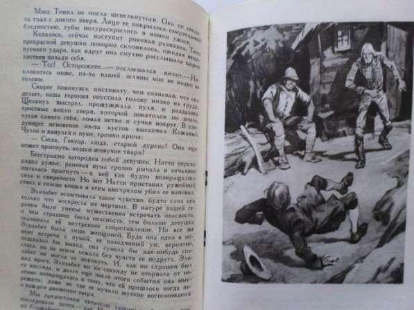 Фенимор Купер. Собрание сочинений в 7-ми томах (комплект) в фото 3
