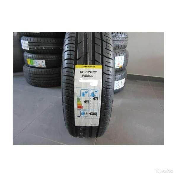 Новые комплекты Dunlop 205/50 R17 SP Sport FM800