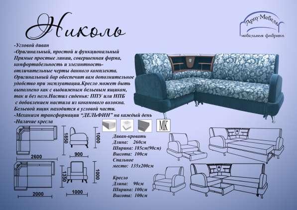 Мягкая и корпусная мебель на заказ