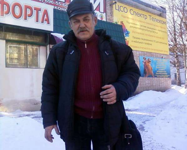 Александр, 64 года, хочет пообщаться