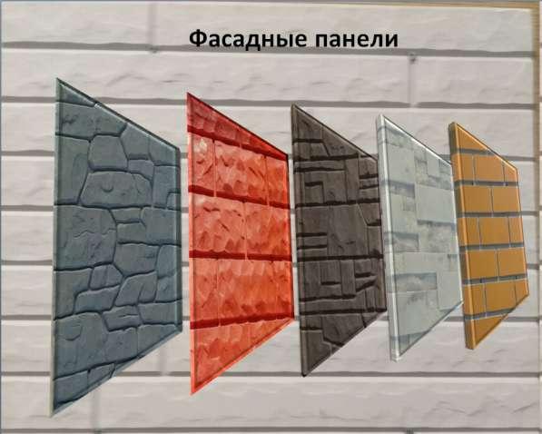 Эксклюзивные фасадные панели
