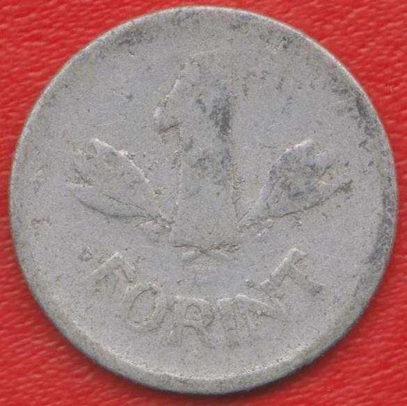 Венгрия 1 форинт 1959 г