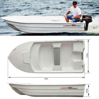 пластиковую лодку