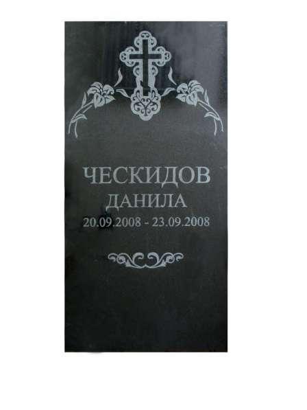 Надписи на памятниках и гравировка портретов в Красноярске