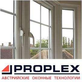 Металлопластиковые окна Proplex от производителя