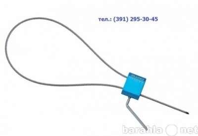 Запорно-пломбировочные устройства