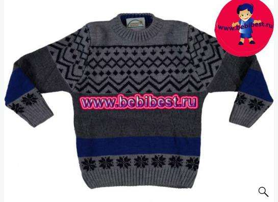 детская одежда оптом с бесплатной доставкой в Ярославле фото 18