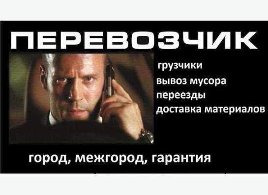 грузчики в Екатеринбурге фото 4