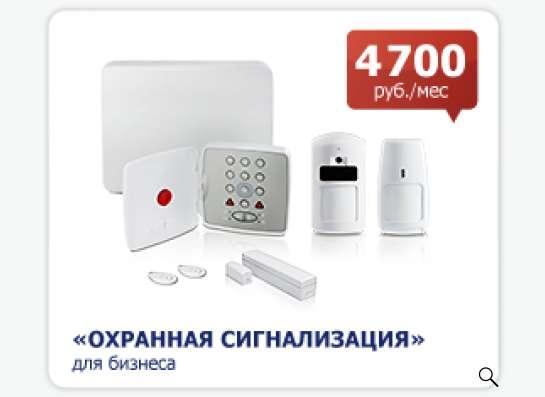 Охранная сигнализация в Москве фото 4