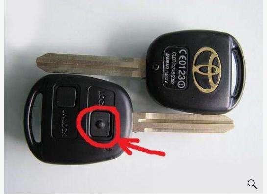 Продам кнопки для ключа Toyota в Кемерове
