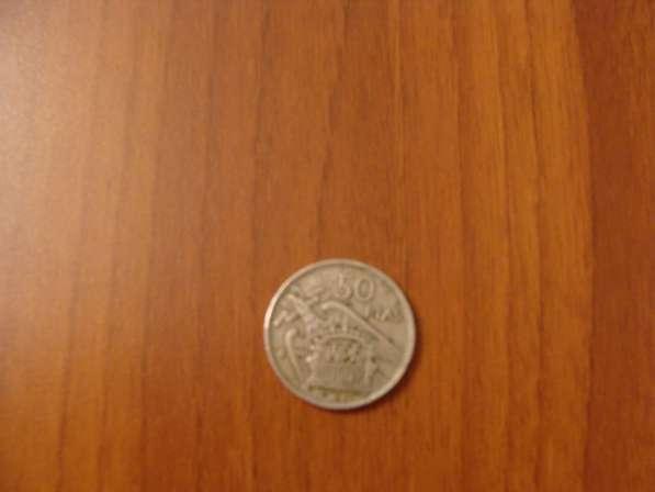 Медно-никелевая испанская монета 50 ptas