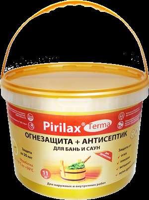 Пропитка для бань и саун, Пирилакс-Терма, Пирилакс 2000.