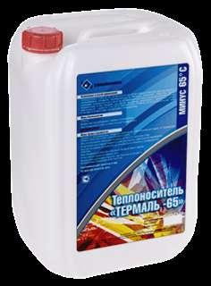 Теплоноситель Термаль -65