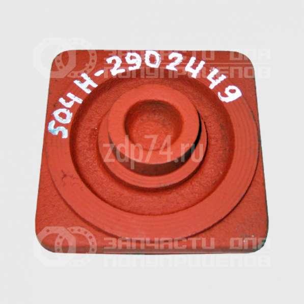 Вкладыш рессоры (Подпятник) 504Н-2902449 для полуприцепа МАЗ