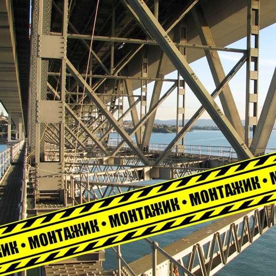 Монтажник по монтажу стальных и железобетонных конструкций - в Перми фото 3