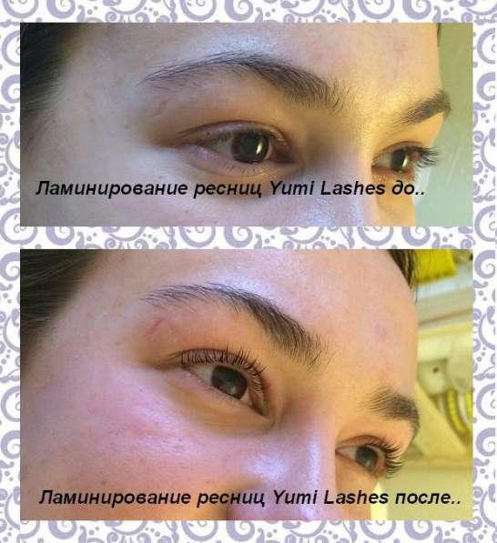 Ламинирование ресниц Yumi Lashes