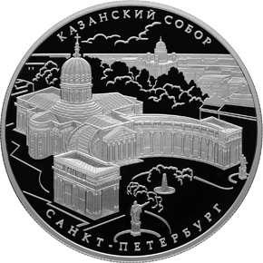 Серебрянная инвестиционная монета