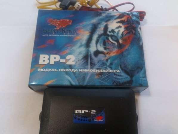 Shcer-Khan модуль обхода штатного иммобилайзера. BP-02