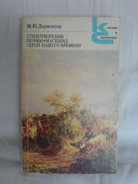 М.Ю. Лермонтов Избранное