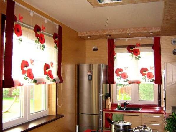 Комплектующие для пошива штор и ремонта карнизов