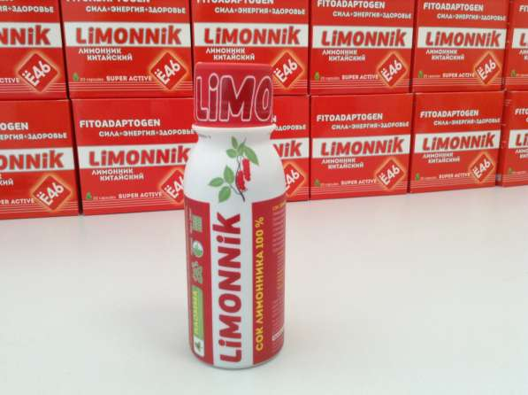 Сок лимонника 100 мл.