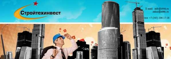 Промышленное оборудование и строительные материалы