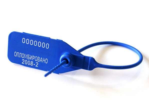 Индикаторная пломба пластиковая ПК – 91оп 140 мм