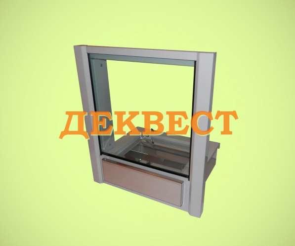 Банковское окно ПУ-5В