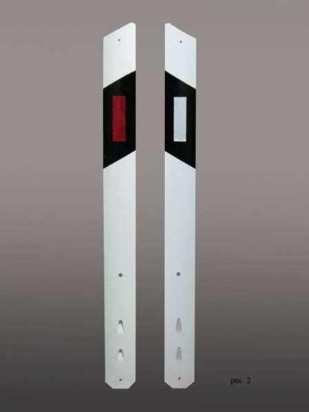 Столбик дорожный сигнальный металлический, 1500 мм.