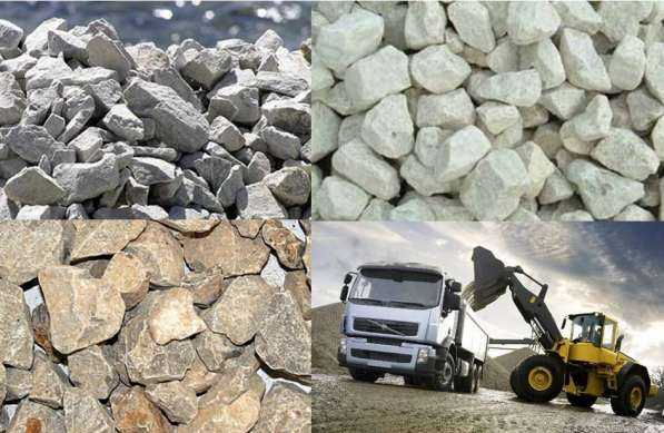 Щебень отсев песок скала