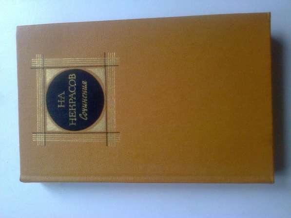 Н.А.Некрасов. Сочинения в 3 томах (комплект).