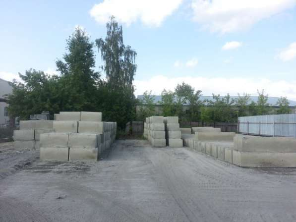 Фундаментные блоки ФБС от производителя, Новосибирск