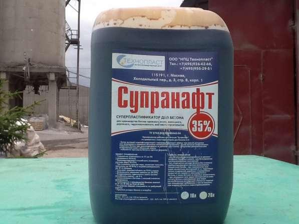 Супранафт -35% Суперпластификатор для бетона