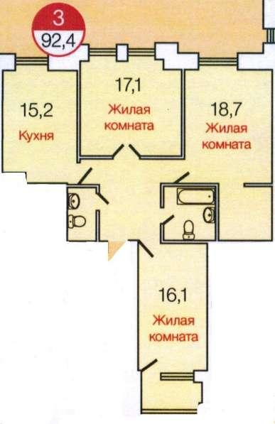 Продаю 3х комнатную квартиру в строящемся доме в центре горо