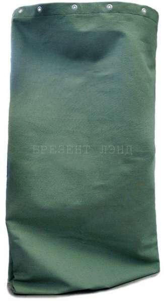 Брезентовые мешки