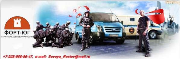 Полный спектр охранных услуг