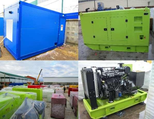 Дизельные генераторы электростанции от 1 до 1000 кВт и более