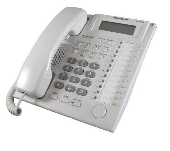 KX-T7735RU - аналоговый системный телефон Panasonic