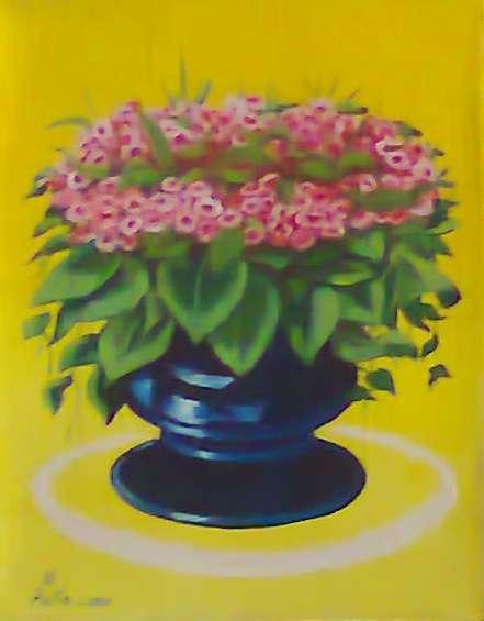 Цветы (по мотивам )