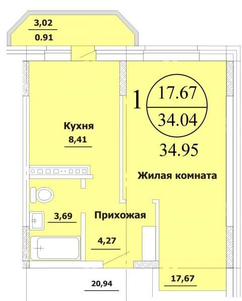 СРОЧНО! 1-комнатную квартира по выгодной цене