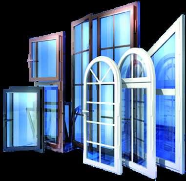 Окна, двери, балконы, лоджии