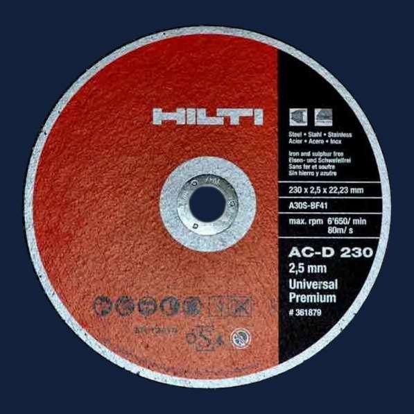 отрезные круги Хилти -230 мм