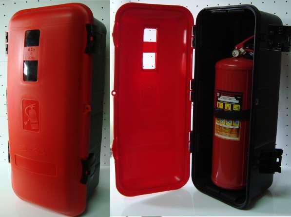Ящик для огнетушителя автомобильный