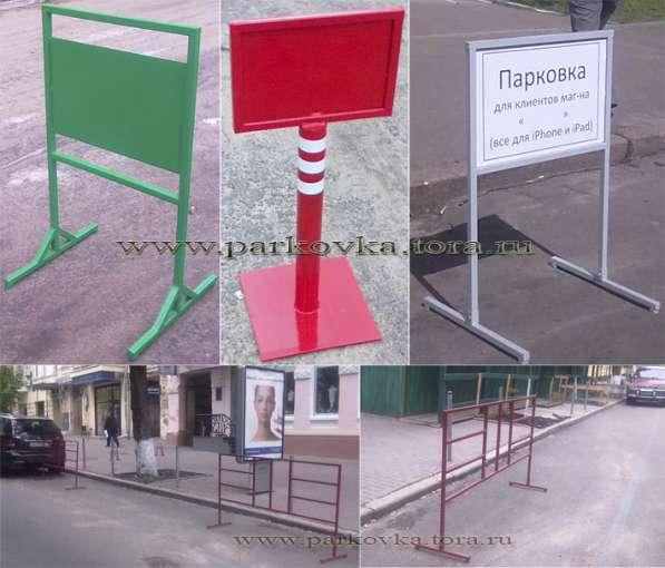 Установка парковочных барьеров в Москве и Московской области в Москве фото 3