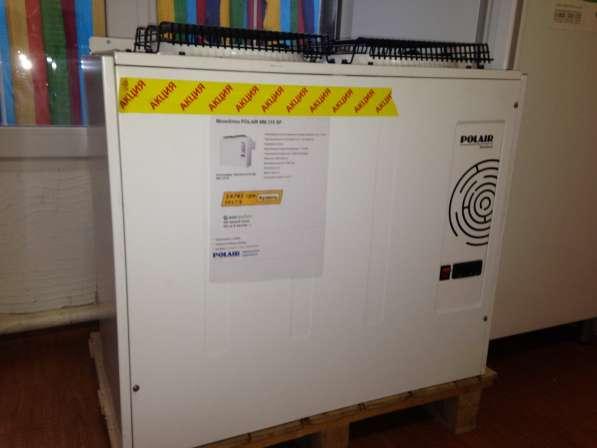 холодильное и торговое оборудование