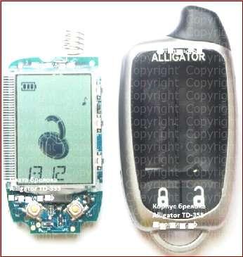 Жк дисплей брелока для alligator td-355