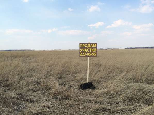 продаю земельные участки под строительство коттеджа